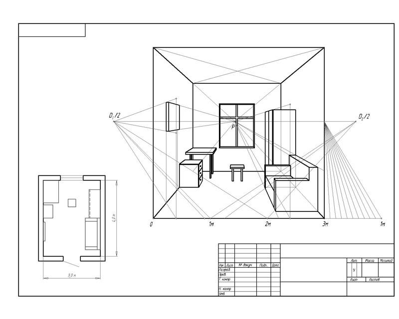 Построить схему комнаты